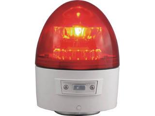 NIKKEI/日惠製作所 ニコカプセル VL11B型 LED回転灯 118パイ 赤 VL11B-003AR