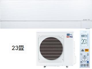 ※設置費別【大型商品の為時間指定不可】【mszfd20】 MITSUBISHI/三菱 MSZ-FD7120S(W)ズバ暖霧ケ峰 FDシリーズ ピュアホワイト【200V】 【寒冷地仕様】 【こちらの商品は、東北、関東、信越、北陸、中部、関西以外は配送が出来ませんのでご了承下さいませ。】