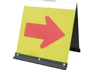 GREEN CROSS/グリーンクロス 蛍光高輝度二方向矢印板ハーフイエローグリーン面 赤矢印 1106040513