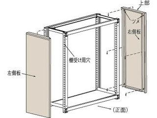 TRUSCO/トラスコ中山 【代引不可】M2型棚用はめ込み式側板 600XH1800/GM2-66 NG(ネオグレー) (タンタイセンヨウ)