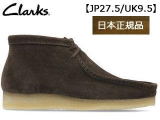 【在庫限り】 Clarks/クラークス 【在庫限り】26103658 WALLABEE BOOT ワラビーブーツ メンズ 【JP27.5/UK9.5】(ブラウンスエード) 【幅広甲高の方はスニーカーサイズをオススメします】 【当社取扱いのClarks商品はすべて日本正規代理店取扱品です】