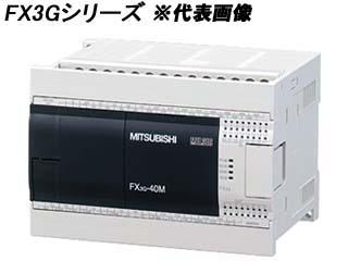 MITSUBISHI/三菱電機 【代引不可】FX3G-40MT/ES FX3Gシリーズ シーケンサ本体 (AC電源・DC入力タイプ)