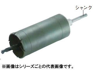 unika/ユニカ ESコアドリル 複合材用 160mm SDSシャンク ES-F160SDS