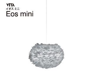 ELUX/エルックス 03013-WH VITA イオスミニ 1灯ペンダント (ライトグレー) 【コード色ホワイト】※電球別売