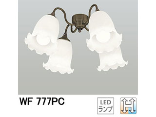 ODELIC/オーデリック WF777PC LEDシーリングファン 灯具[ケシガラスグローブ・4灯]【~10畳】【光色切替調光】