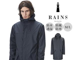 RAINS/レインズ 本格防水/防寒■アルパインジャケット【ブルー】M/L■レインウェア■Alpine Jacket