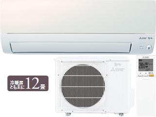 ※設置費別途【大型商品の為時間指定不可】【2020mszs】 MITSUBISHI/三菱 MSZ-S3620(W)霧ケ峰 Sシリーズ パールホワイト 【冷暖房時12畳程度】 【こちらの商品は、東北、関東、信越、北陸、中部、関西以外は配送が出来ませんのでご了承下さいませ。】