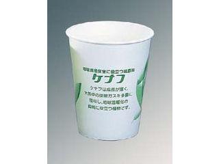 DIXIE/日本デキシー ホットカップ ケナフ 9オンス(2500個入)