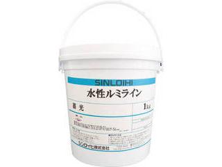 SINLOIHI/シンロイヒ 水性ルミライン蓄光 1kg クリーム 2000MR