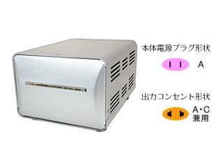 カシムラ NTI-151 海外国内用大型変圧器 【220-240V/2000VA】