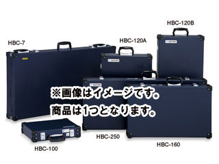 SUZUKI/スズキ トーンチャイムケース HBC-120B (HBC120B)