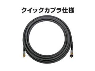 Asada/アサダ 3/8高圧ホース20mクイックカプラ仕様 HD203