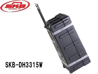 SKB SKB-DH3315W ドラムハードウェアケース