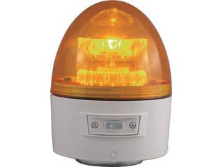 NIKKEI/日惠製作所 ニコカプセル VL11B型 LED回転灯 118パイ 黄 VL11B-003AY