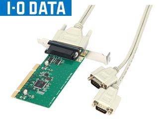 I・O DATA/アイ・オー・データ PCIバス専用 RS-232C拡張インターフェイスボード 2ポート RSA-PCI3R
