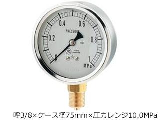 KAKUDAI/カクダイ グリセリン圧力計(Aタイプ) 649-875-04L