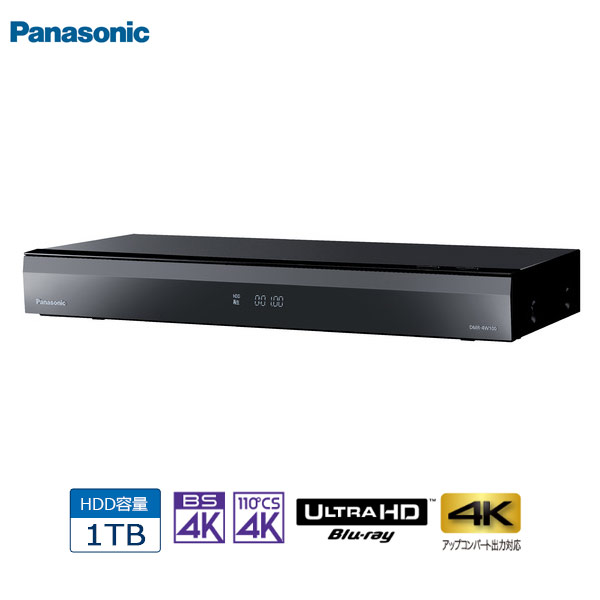 Panasonic/パナソニック DMR-4W100 1TB 4Kチューナー内蔵ブルーレイディスクレコーダー おうちクラウドディーガ/4K DIGA