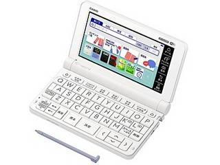 カシオ計算機 電子辞書 EX-word XD-SX4900(240コンテンツ/高校生英語強化モデル/ホワイト) XD-SX4900-WE