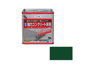 ASAHIPEN/アサヒペン 水性 コンクリート床用 10L ダークグリーン