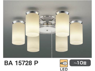 KOIZUMI/コイズミ BA15728P LEDシャンデリア 6灯 【~10畳】