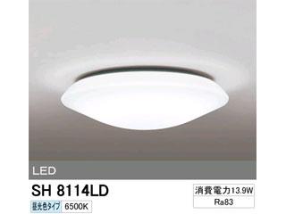 【nightsale】 ODELIC/オーデリック SH8114LD LEDシーリングライト(昼光色)