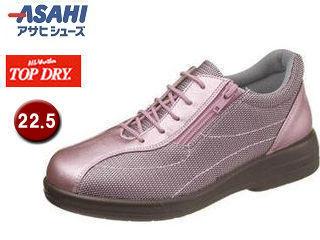 ASAHI/アサヒシューズ AF38629 TDY38-62 【22.5cm・3E】 (ピンク)