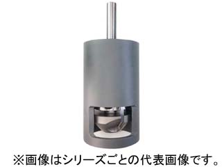 NOGA/ノガ K2内外径用カウンターシンク90°12.7シャンク KP04-080
