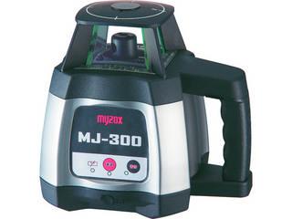 Myzox/マイゾックス 【代引不可】自動整準レーザーレベル MJ-300