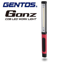 GENTOS/ジェントス GZ-603 LEDワークライト 【700ルーメン】