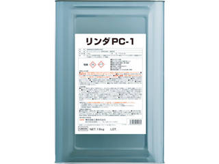 YOKOHAMA OILS&FATS/横浜油脂工業 Linda PC-1 15kg缶 CB05