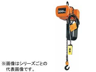 HITACHI/日立産機システム 【代引不可】モートルブロック標準形S 1SH (1t)