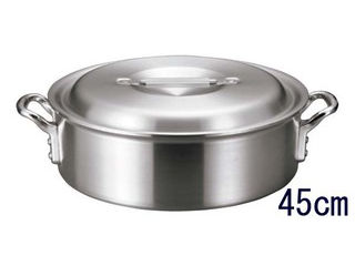 EBM アルミ バリックス 外輪鍋(磨き仕上げ)45