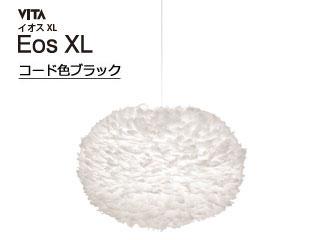ELUX/エルックス 03004-BK-3 VITA イオスXL 3灯ペンダント (ホワイト) 【コード色ブラック】※ナツメ球のみ付属