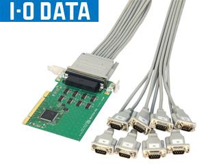 I・O DATA/アイ・オー・データ PCIバス専用 RS-232C拡張インターフェイスボード 8ポート RSA-PCI3/P8R