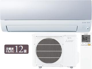 ※設置費別途【大型商品の為時間指定不可】【2020mszs】 MITSUBISHI/三菱 MSZ-S3620(A)霧ケ峰 Sシリーズ シャイニーブルー 【冷暖房時12畳程度】 【こちらの商品は、東北、関東、信越、北陸、中部、関西以外は配送が出来ませんのでご了承下さいませ。】