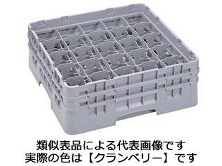 キャンブロ 【代引不可】キャンブロ カムラック フル ステム用 25S1114 クランベリー