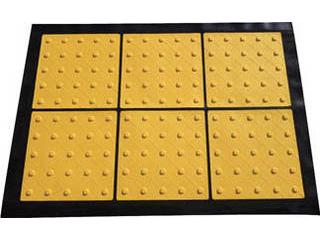 TRUSCO/トラスコ中山 折り畳み式点字マット 300角ポイントタイプ TTMP-300