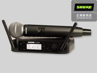 SHURE/シュアー GLXD24/SM58 ボーカル用ワイヤレスマイクシステム 【正規品】 【ハンドヘルド型ワイヤレスシステム/SM58 マイク・ヘッド】【RPS160228】