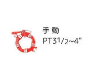 Asada/アサダ 水道・ガス管用手動ダイヘッドPT3 1/2-4 4110