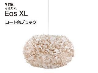 ELUX/エルックス 03008-BK-3 VITA イオスXL 3灯ペンダント (ライトブラウン) 【コード色ブラック】※ナツメ球のみ付属