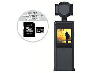 HACRAY HACRAY 3軸スタビライザー搭載4Kカメラ POMi Pocket Gimbal + 超高速microSDXCカード 64GB セット HR18474+