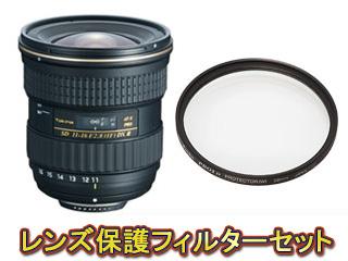 【保護フィルターとのお買得セット】 TOKINA/トキナー AT-X 116 PRO DX II ニコン用(APS-C)と保護フィルターセット 【catokka】