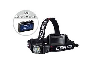 【納期にお時間がかかります】 GENTOS GENTOS Gシリーズ充電ヘッドライト+専用充電池セット GNS07544