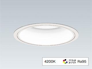 ENDO/遠藤照明 ERD4487W ベースダウンライト 浅型白コーン【超広角】【アパレルホワイト】【非調光】【7500TYPE】