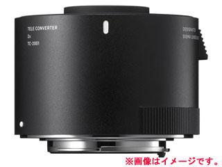 SIGMA/シグマ SIGMA TELE CONVERTER TC-2001 専用テレコンバーター キヤノン用