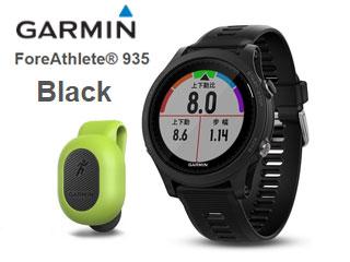 GARMIN/ガーミン ★100174614 光学式心拍センサー搭載モデル Fore Athlete935 (ブラック) 【当社取扱いのガーミン商品はすべて日本正規代理店取扱品です】
