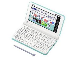 カシオ計算機 電子辞書 EX-word XD-SX4900(240コンテンツ/高校生英語強化モデル/グリーン) XD-SX4900-GN