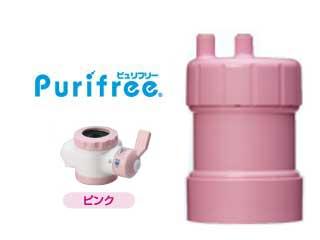 キッツ マイクロフィルター PF-P4 ピュリフリー(ピンク)