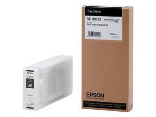 EPSON/エプソン Sure Color用 インクカートリッジ/350ml(フォトブラック) SC1BK35