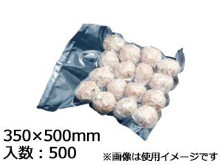 真空包装袋 エスラップA6-3550(500枚入)